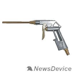 Пневматическое оборудование FUBAG Пневмопистолет продувочный удлиненный 110122 170л/м_4бар_блистер