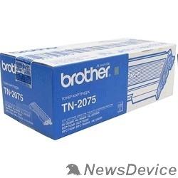 Расходные материалы Brother TN-2075 Картридж HL-2030R/HL-2040R/2070NR, (2500 копий) (TN2075)