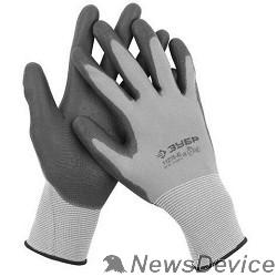 """Перчатки ЗУБР Перчатки """"МАСТЕР"""" для точных работ с полиуретановым  покрытием, размер M 11275-M"""