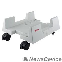 Аксессуар к ноутбуку BURO Подставка под системный блок пластмассовая на колёсах (BU-CS3AL)