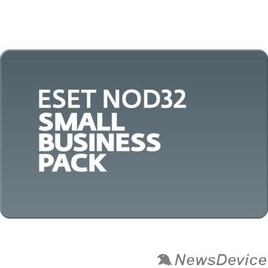 Программное обеспечение NOD32-SBP-NS(CARD)-1-10 ESET NOD32 SMALL Business Pack newsale for 10 user (310770)