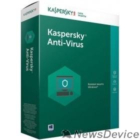 Программное обеспечение KL1171RBBFS Kaspersky Anti-Virus Russian Edition. 2-Desktop 1 year Base Box 850044