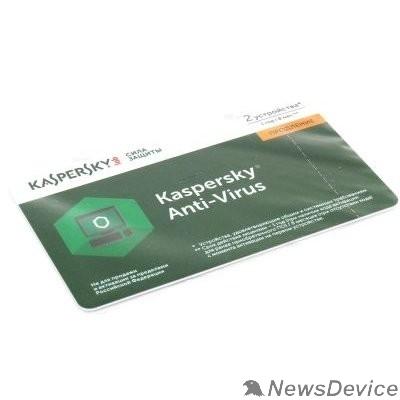 Программное обеспечение KL1171ROBFR Kaspersky Anti-Virus Russian Edition. 2-Desktop 1 year Renewal Card 850051