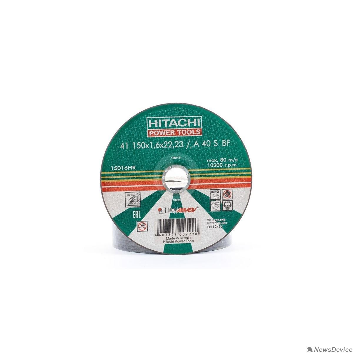 Диски отрезные, пильные, шлифовальные Hitachi 15016HR Диск отрезной по металлу 150х22,1,6 мм