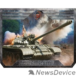Коврики Dialog Gan-Kata PGK-07 tank с рисунком танка, Игровая поверхность для мыши - размер 300х235х3мм