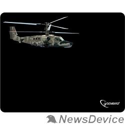 """Коврики Коврик для мыши Gembird MP-GAME4 рисунок- """"вертолет-2"""", размеры 250*200*3мм"""