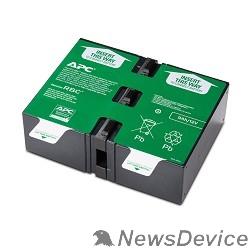 Батарея для ИБП APC APCRBC124 Replacement Battery Cartridge # 124