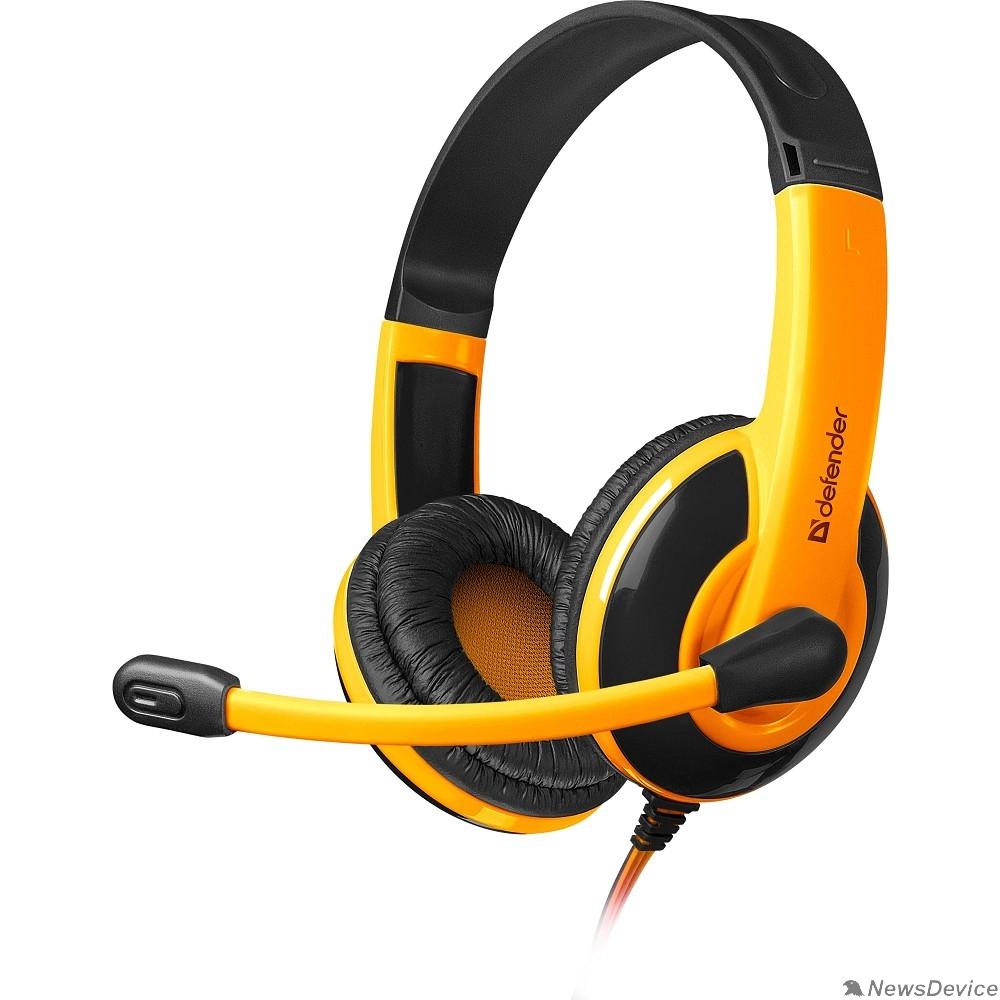 Наушники Defender Warhead G-120 черный + оранжевый, кабель 2 м  64099