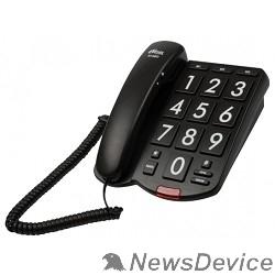 Телефон RITMIX RT-520 black Телефон проводнойповтор. набор, регулировка уровня громкости, световая индикац