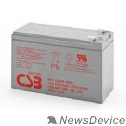 батареи CSB Батарея HRL1234W (12V, 9Ah) (с увеличенным сроком службы 10 лет)