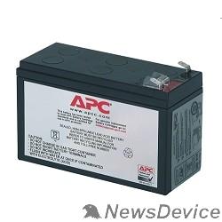 Батарея для ИБП APC RBC17 Батарея для  BK650EI
