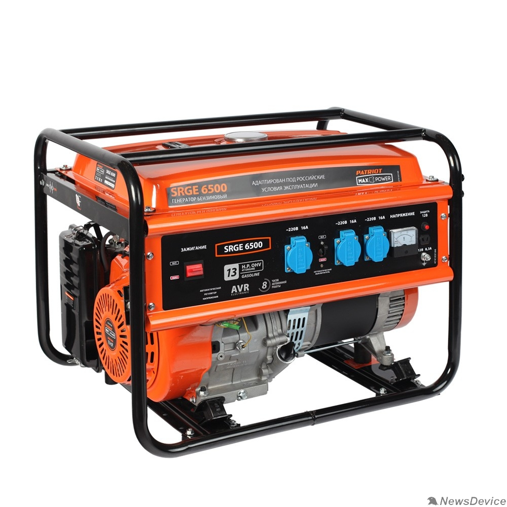 Генераторы Генератор бензиновый PATRIOT Max Power SRGE 6500 474103166