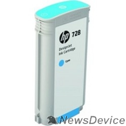 Расходные материалы HP F9J67A Картридж, Cyan DJ T730/830