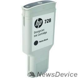 Расходные материалы HP F9J68A Картридж  №728, Matte Black DJ T730/830 (300 мл.)