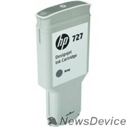 Расходные материалы HP F9J80A Картридж HP №727, Photo Gray DJ T920/T1500/2500/930/1530/2530 (300ml)