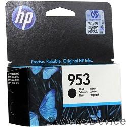 Расходные материалы HP L0S58AE Картридж струйный №953, OJP 8710/8715/8720/8730/8210/8725 (1000стр.)