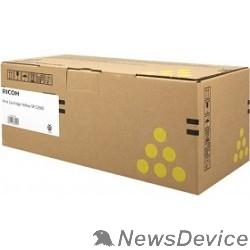 Расходные материалы Ricoh 407546  Принт-картридж тип SP C250E, Yellow Ricoh SP C250DN/C250SF, (1600стр.)
