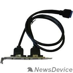 Кабель Espada Планка в корпус USB3.0 - 2 порта (EBRCT-2PrtUSB3)
