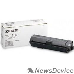 Расходные материалы Kyocera-Mita TK-1150 Тонер картридж P2235dn,P2235dw, M2135dn,M2635dn,M2735dw (3000 стр.)