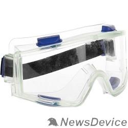 """Защитные очки, Маски для сварки, Защитные щитки Очки ЗУБР """"ЭКСПЕРТ"""" защитные закрытого типа, панорамные с непрямой вентиляцией, линза поликарбонатная 110230"""