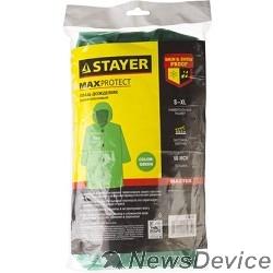 """Защитные очки, Маски для сварки, Защитные щитки Плащ-дождевик STAYER """"MASTER"""", материал - полиэтилен, универсальный размер, зеленый цвет 11610"""