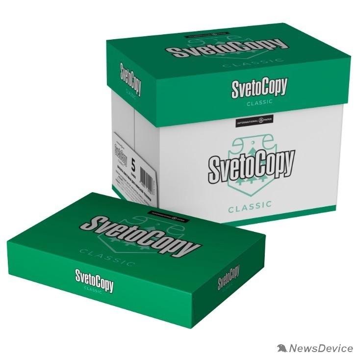 бумага Бумага офисная SVETOCOPY 96% А4 80г/м 500л (отпускается коробками по 5 пачек в коробке)