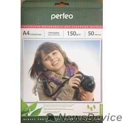 фотобумага Perfeo PF-GLA4-150/50 Бумага Perfeo глянцевая 50л, А4 150 г/м2 (G07)