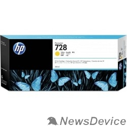 Расходные материалы HP F9K15A Картридж №728, Yellow DJ T730/830 (300 мл.)