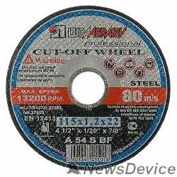 ЛУГА ЛУГА (3612-125-1.0) Круг отрезной абразивный  по металлу для УШМ, 125х1,0х22,2мм
