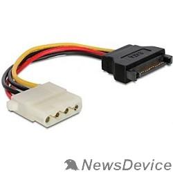 Кабель Кабель питания SATA Cablexpert 15см, sata 15pin/molex 4pin, пакет (CC-SATA-PS-M)