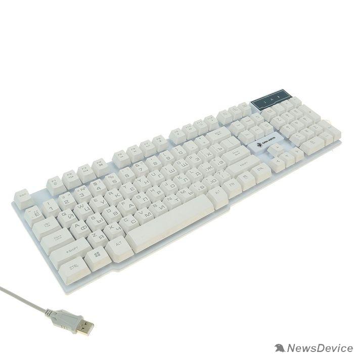 Клавиатура Dialog Клавиатура игровая Gan-Kata KGK-15U WHITE USB, с подсветкой