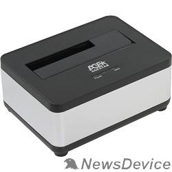 "Контейнер для HDD AgeStar 3UBT7 (SILVER) Докстанция 2,5""/3,5"" SATAIII AgeStar 3UBT7 (SILVER) USB 3.0, пластик, серебристый"