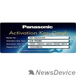 Оборудование для АТС Panasonic KX-NSE(M)201W код активации для использования 8 каналов на станции dect KX-NSE201W