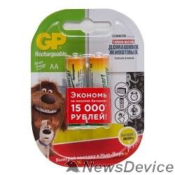 Аккумулятор GP 100AAHCSV-2CR2  20/200 (2 шт. в уп-ке)  аккумулятор