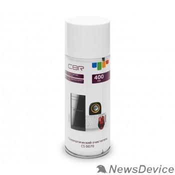 Чистящие средства CBR CS 0070, Пневматический очиститель высокого давления (сжатый воздух), 400 мл, срок годности 5 лет, баллон
