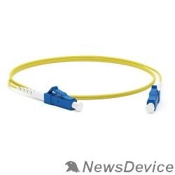 Патч-корд Hyperline FC-S2-9-LC/UR-LC/UR-H-1M-LSZH-YL Патч-корд волоконно-оптический (шнур) SM 9/125 (OS2), LC/UPC-LC/UPC, 2.0 мм, simplex, LSZH, 1 м