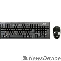 Клавиатура Dialog Клавиатура + мышка  KMROP-4010U Pointer RF 2.4G USB Беспроводной набор , радиоклавиатура + опт. радиомышь 4D