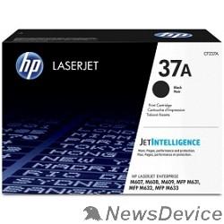 Расходные материалы HP CF237A Картридж Black  M608/609/631/632, (11000 стр)