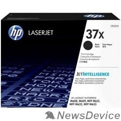 Расходные материалы HP CF237X Картридж Black M608/609/631/632, (25000 стр)