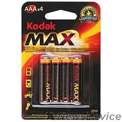 Батарейка Kodak MAX LR03-4BL  K3A-4  (40/200/32000)  (4 шт. в уп-ке)