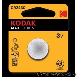Батарейки CR2450 Kodak CR2430-1BL (60/240/12000)  (1 шт. в уп-ке)