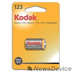 Батарейки Kodak CR123(A)  K123LA (6/12/9000) ULTRA (1 шт. в упаковке)