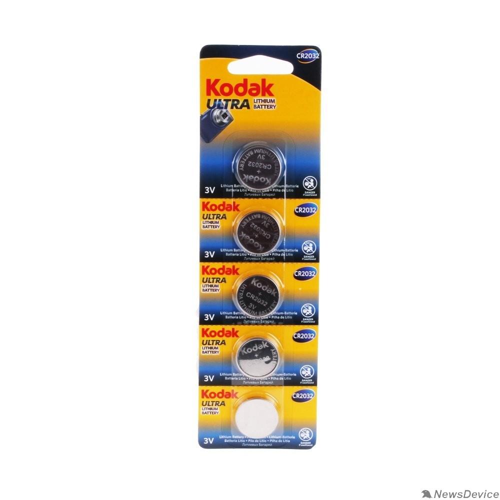 Батарейки Kodak CR2032-5BL (5 шт. в уп-ке)