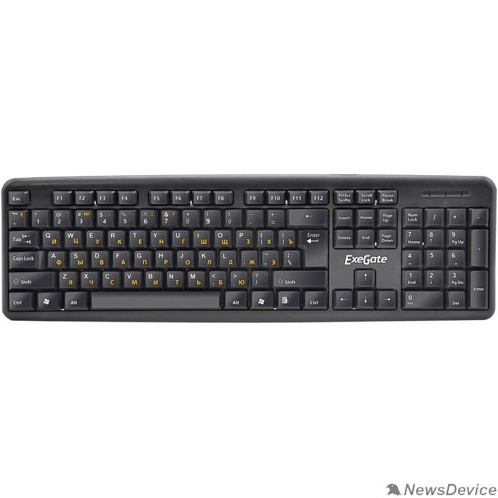 Клавиатуры Exegate EX263905RUS Клавиатура Exegate LY-331, <USB, шнур 1,5м, черная, 104кл, Enter большой>, Color box