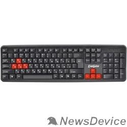 Клавиатуры Exegate EX264080RUS Клавиатура Exegate LY-403, <USB, черная, 105кл, Enter большой, 8 красных клавиш> Color box
