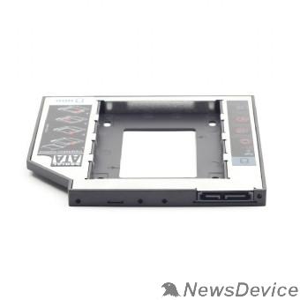 Контейнер для HDD Gembird MF-95-02 Низкопрофильный адаптер для 2.5-дюймового накопителя в отсек 5.25 дюйма, 12 мм