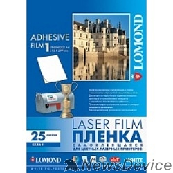 Бумага LOMOND 2810003 Плёнка самоклеящаяся белая для цветной лазерной печати (А4, 25 листов)