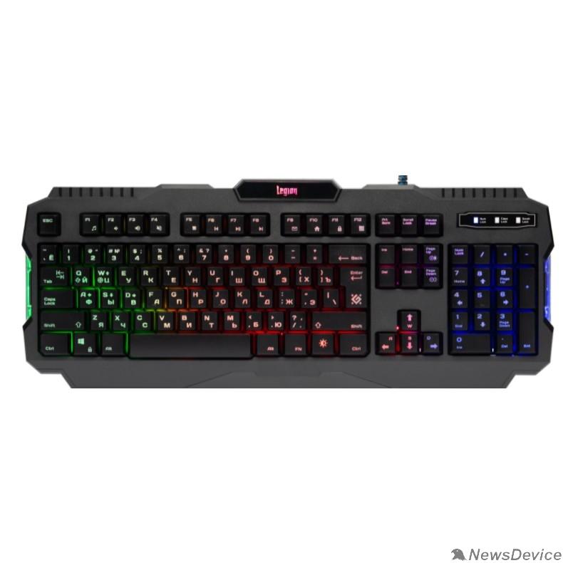 Клавиатура Defender Клавиатура Legion GK-010DL RU 45010 Проводная игровая, RGB подсветка,19 Anti-Ghost