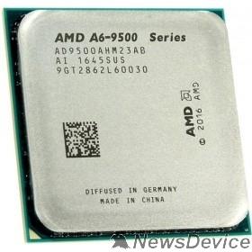 Процессор CPU AMD A6 9500 OEM 3.5-3.8GHz, 1MB, 65W, Socket AM4