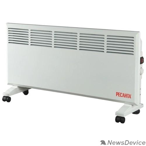 Тепловые пушки Ресанта ОК-2000 67/4/4 Конвектор  220-230В, 50Гц, крепление на стенку + на ножках , 1000/2000 Вт, 6 кг
